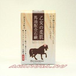 Мыло лошадиное масло