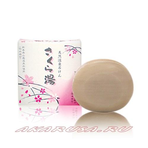 Мыло с сакурой