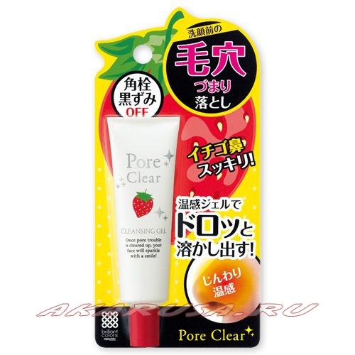 Pore Clear Термо-гель для очищения пор